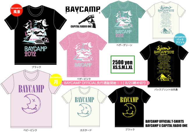 BAYCAMP2012_OFFICIAL3.jpg