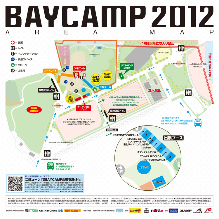 baycamp_map.jpg