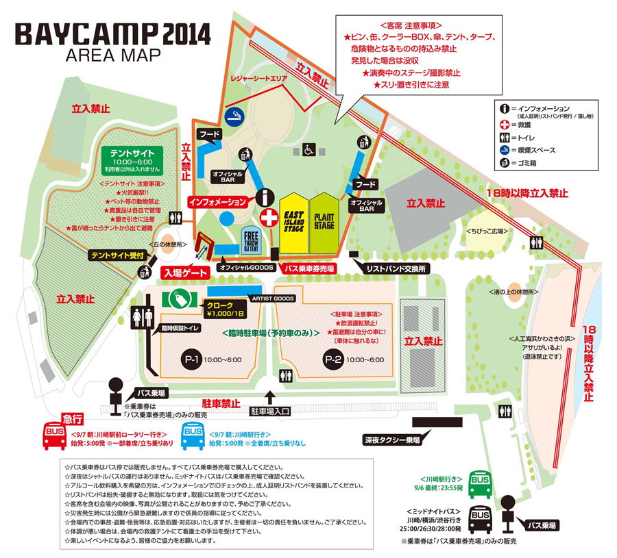 Baycamp2014_Map