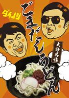 food_00