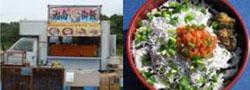 food_05