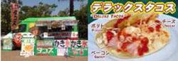 food_12