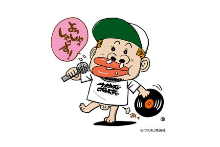 LEGENDオブ伝説 a.k.a. サイプレス上野