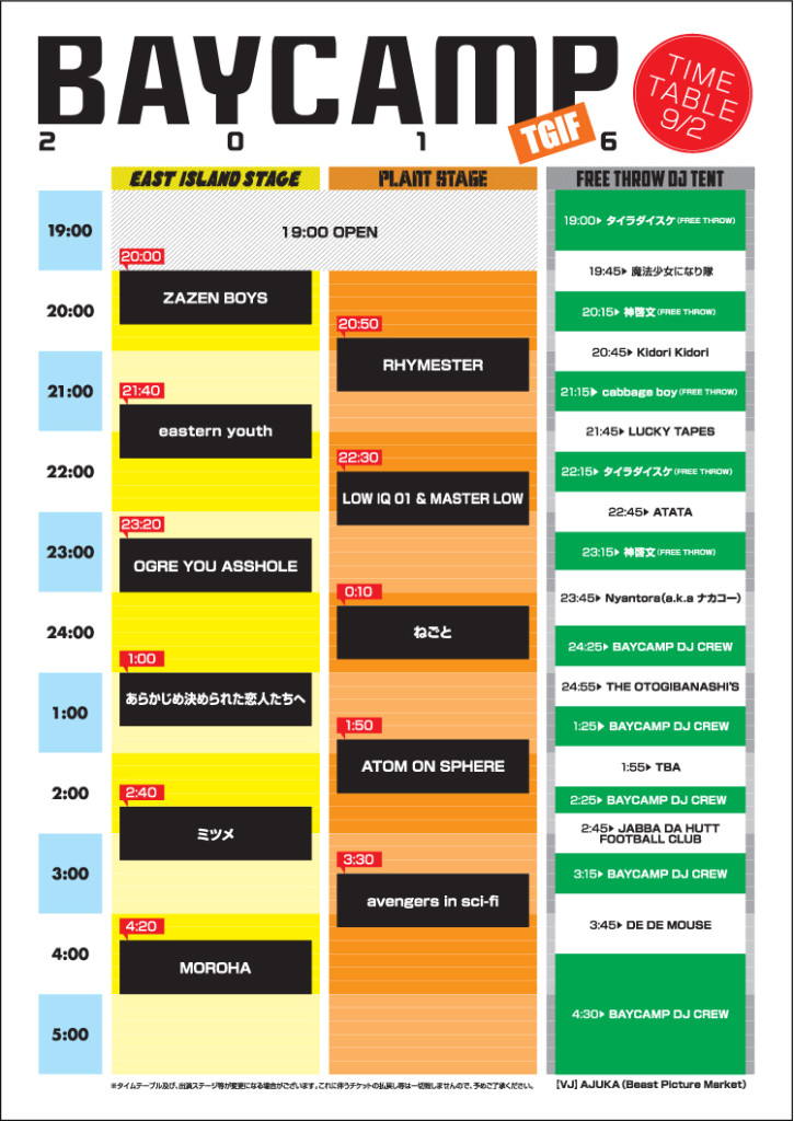 Baycamp2016_0902_Timetable_