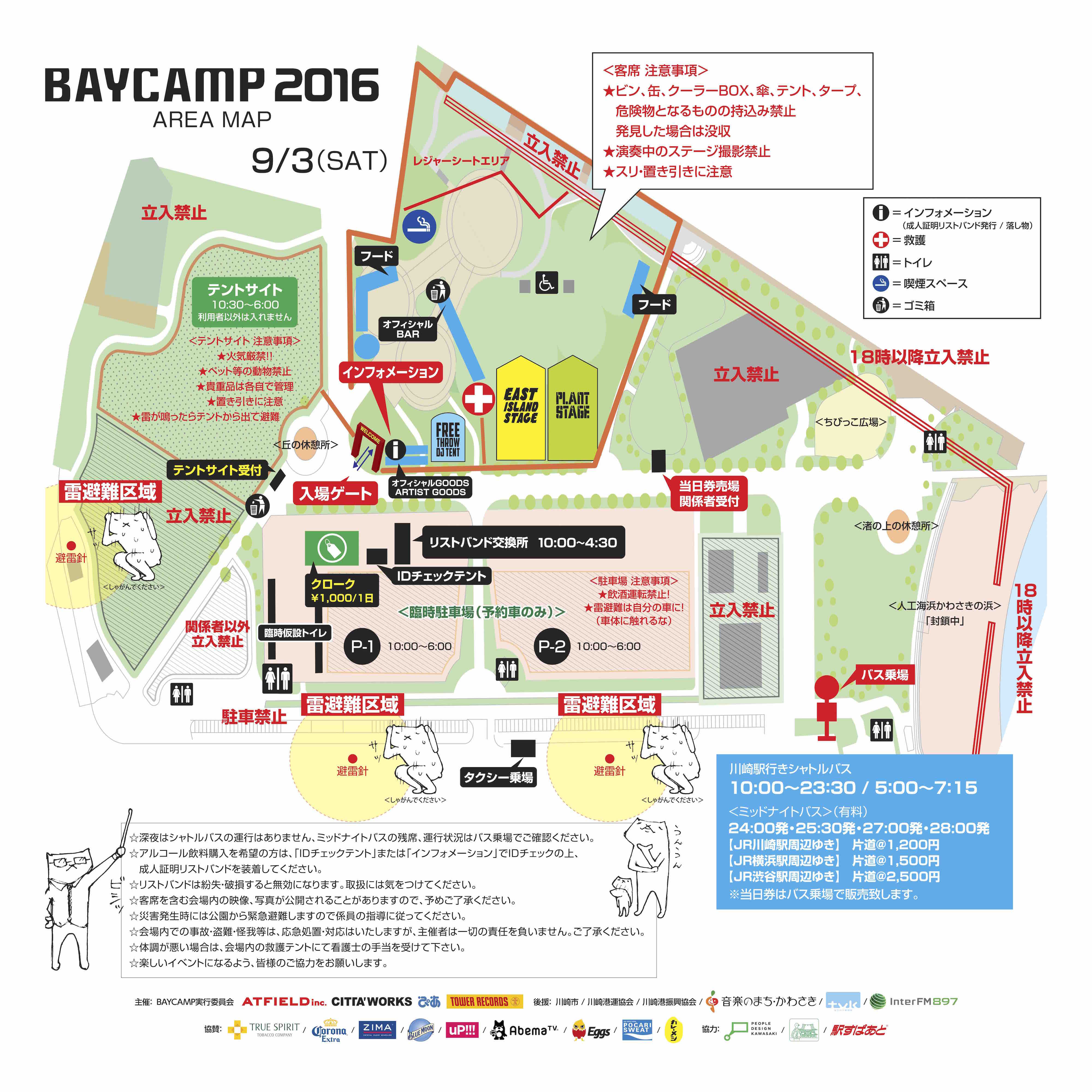 Baycamp2016_Map_0903
