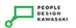 ピープルデザイン川崎プロジェクト