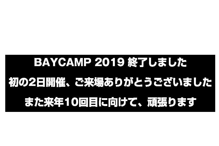 BAYCAMP2019