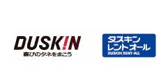 株式会社ダスキン/ダスキンレントオール