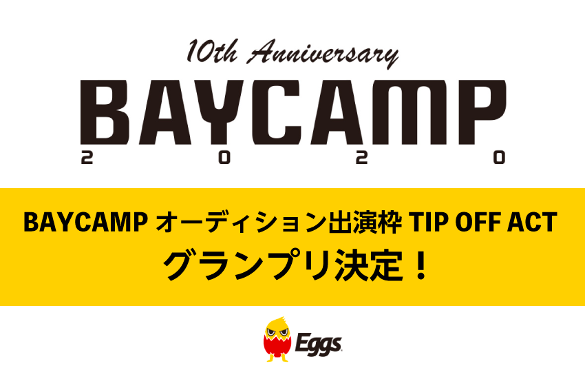 TIP OFF ACTグランプリ決定!