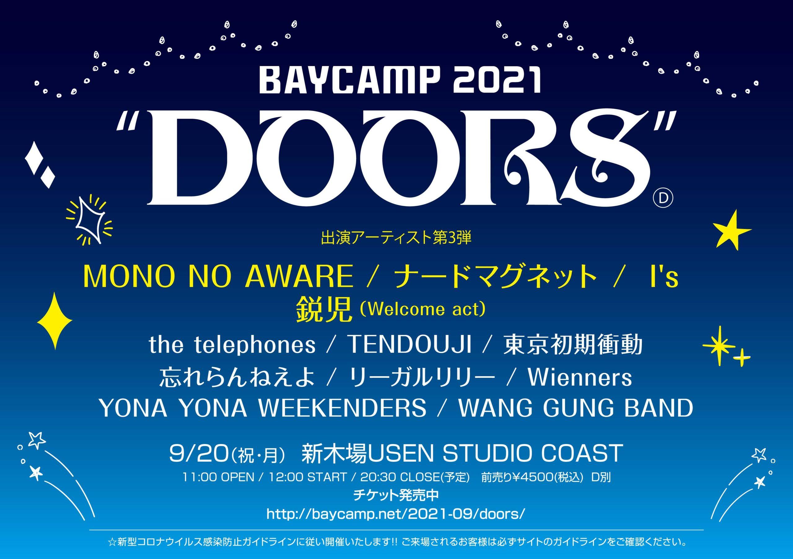 """BAYCAMP 2021 """"DOORS"""" 最終出演アーティスト解禁"""