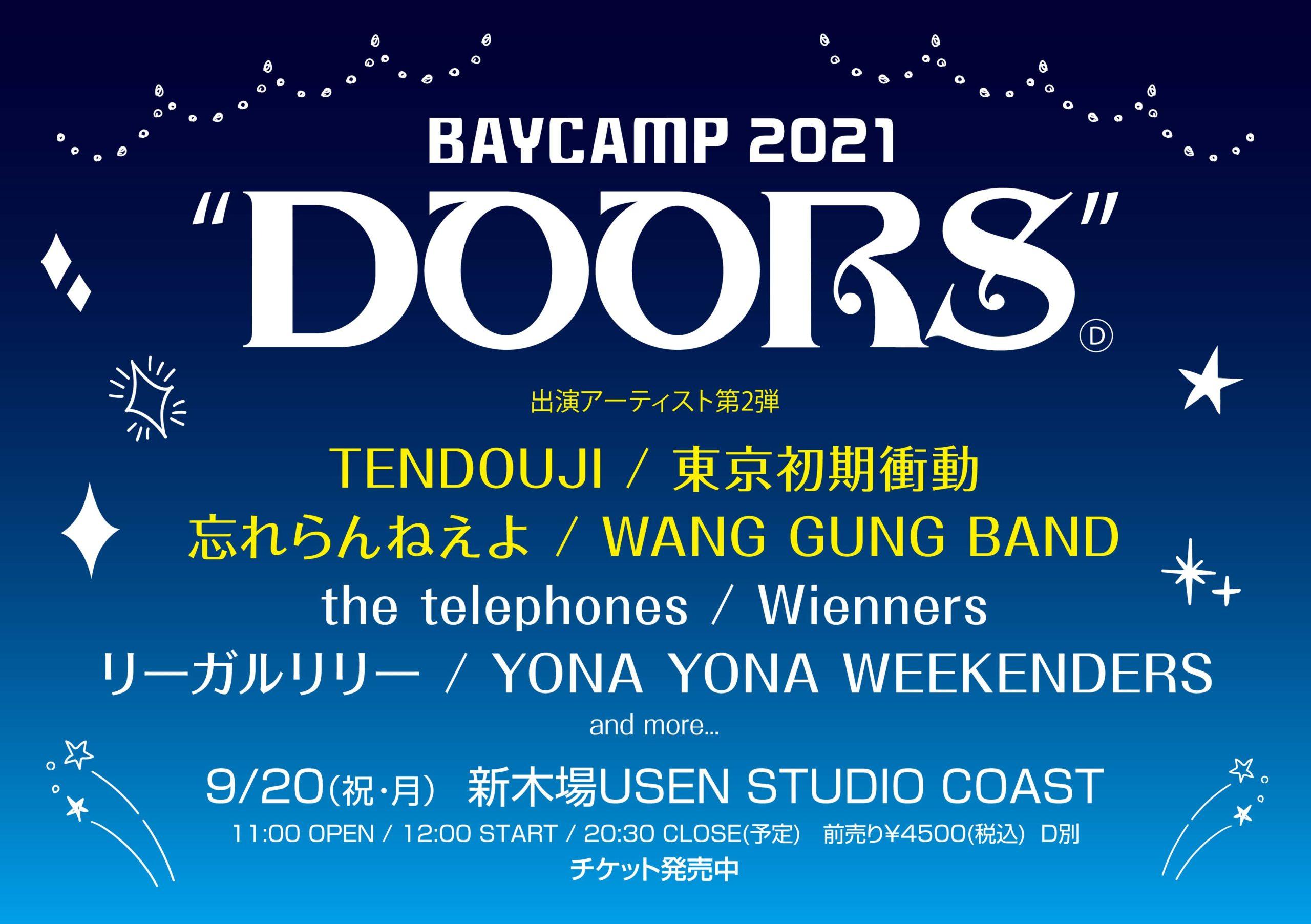 "BAYCAMP 2021 ""DOORS"" 第2弾出演アーティスト解禁"