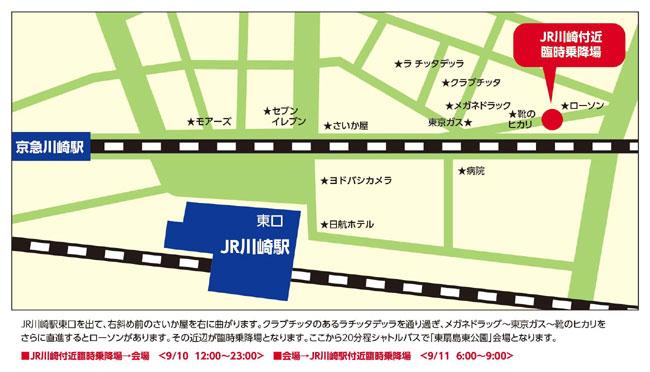 シャトルバス乗場地図.jpg